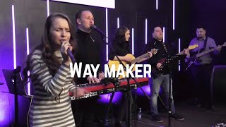 Way Maker - Logos Music