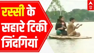 Thin rope and a raft to cross flooded streets in Dihlahi village: A report - ABPNEWSTV