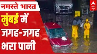 Heavy rain in Mumbai, Andheri subway flooded | Ground Report - ABPNEWSTV