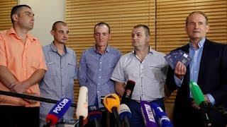 Возвращение украинских пленных