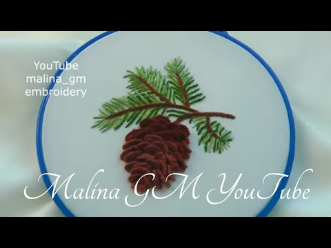Аmazing embroidery * Christmas embroidery * How to embroider a Christmas cone