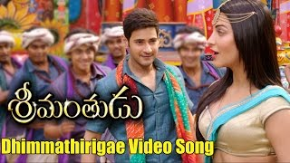 Dhimmathirigae Video Song