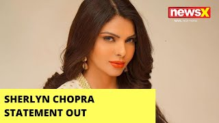 Sherlyn Chopra Statement Out   Kundra Approached Sherlyn For Content   NewsX - NEWSXLIVE