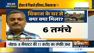 Kanpur Encounter: वेश बदलने में माहिर है एक लाख इनामी विकास दुबे, तीन दिन से पुलिस तलाश में - INDIATV