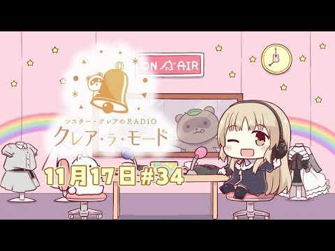 【まいにち動画】シス・・・