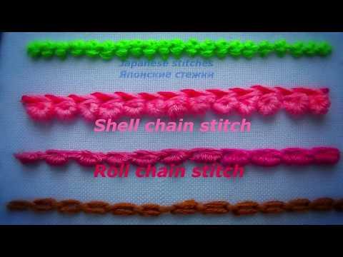 Brazilian running bullion stitch|5 contour stitches|Hand Embroidery Stitches