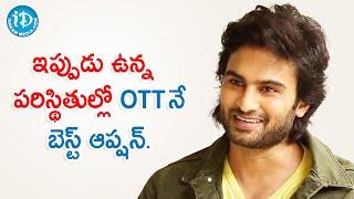 OTT is the Best Option in Present Situation - Actor Sudheer Babu | V Movie | Nani | Aditi Rao Hydari - IDREAMMOVIES