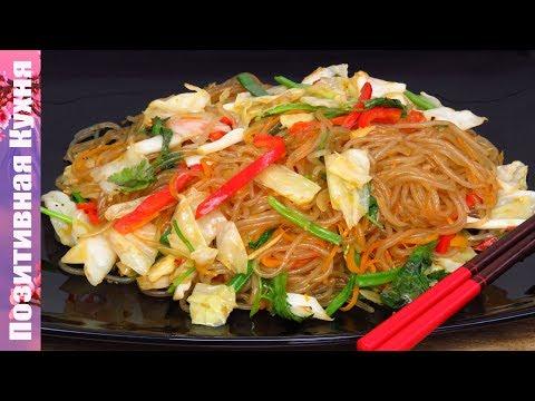 ЛАПША ФУНЧОЗА по-корейски с капустой и овощами Сытный обед за 15 минут Корейская Кухня Люда Изи Кук