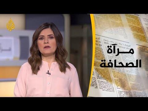 مرآة الصحافة الثانية 📰 25/3/2019