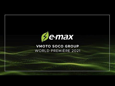 2021 e-max World Première   ENGLISH