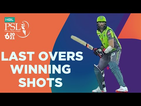 Last Overs Winning Shots | Lahore Qalandars vs Karachi Kings | HBL PSL 6 | Match 11 | MG2T