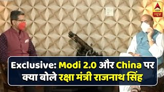 Exclusive: Defence Minister Rajnath Singh on Modi 2.0 and tension with China on LAC - ABPNEWSTV