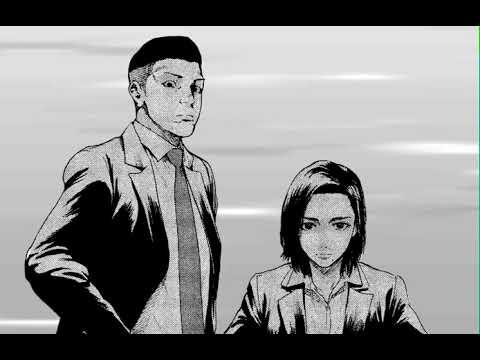 Vidéo de Hajime Inoryu