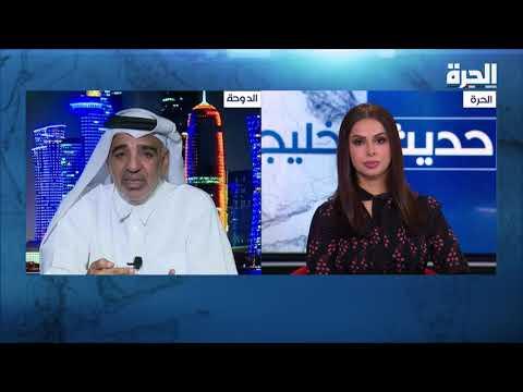 #حديث_الخليج..ما أسباب عجز الدراما الخليجية عن الانتشار عربياً؟