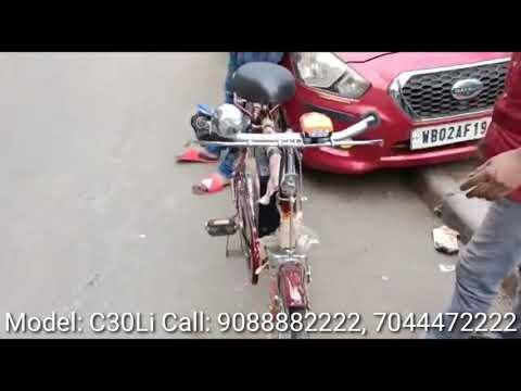C30Li Electric Cycle Contact: 9088882222 & 7044472222.