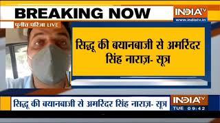Siddhu की बयानबाजी से अमरिंदर सिंह नाराज, आलाकमान के सामने दिखा सकते हैं सख्त रवैया - INDIATV