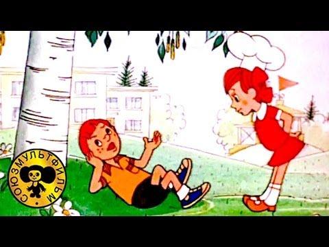 Кадр из мультфильма «Шапка-невидимка»