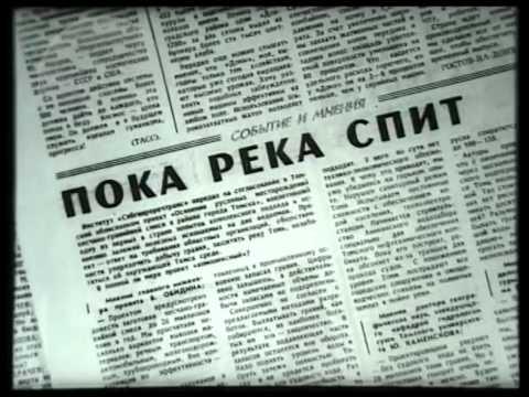 Томская кинолетопись. серия 5