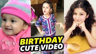 Mahesh Babu Daughter Sitara's Birthday Special Video Shared By Namratha | TFPC - TFPC
