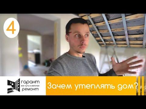ЖИЛИ В ДОМЕ БЕЗ УТЕПЛЕНИЯ 12 ЛЕТ!! photo