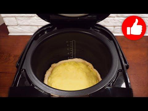 Это шедевр удивит любого! Готовлю часто, получается вкусно и просто! Пирог с картошкой в мультиварке