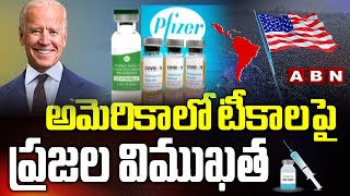 HOT TOPIC: Special Story On US Covid-19 Vaccine Surplus Grows by the day As Expiration | ABN Telugu - ABNTELUGUTV