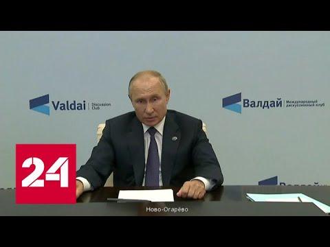 Путин: России удалось найти баланс в ограничениях экономики