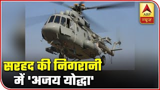 IAF Boosts Air Strike Capabilities With Astra Mk-I Weapon System Induction | ABP News - ABPNEWSTV