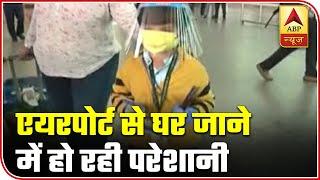 Mumbai: Passengers wait for transport outside airport - ABPNEWSTV