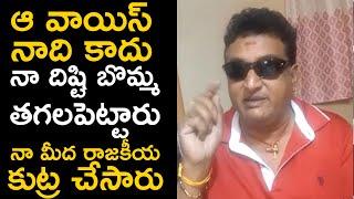 Comedian Prudhvi Raj Gives Clarity On His Viral Audio Clip   Prudhvi Raj Interviews - TFPC