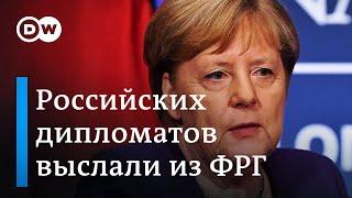Цугцванг Путина: как