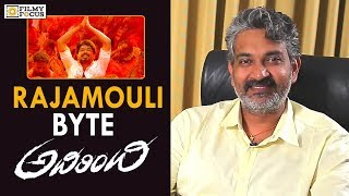 SS Rajamouli Lauds Team Adhirindhi Ahead Of Teaser Launch