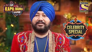 Daler Mehndi Talks About His Kids | The Kapil Sharma Show S2 | Daler Mehndi | Celebrity Special - SETINDIA