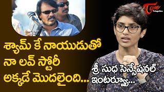 Sri Sudha reveals her Love Story with Shyam K Naidu | Arjun Reddy Actress Interview | TeluguOne - TELUGUONE