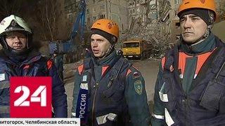 Спасатели-герои: мы просто делаем свою работу
