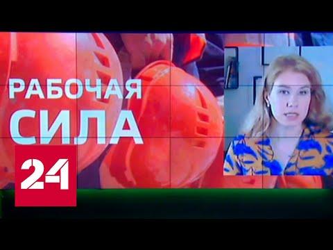Регионы получат более 4 миллиардов рублей на создание временных рабочих мест