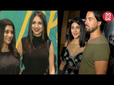 'Lipstick Under My Burkha's Success Party | Shruti Refuses To Talk About Her Boyfriend