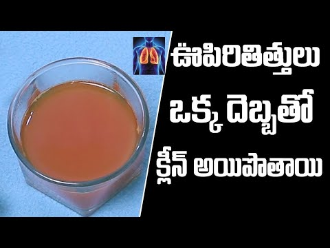 8 Ways To Detox Your Lungs Naturally | How To Get Healthy Lungs |SumanTv HealthCare