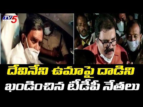 Pattabhi Strongly Condemned YCP Leaders Attack On Devineni Uma | TV5 News Digital