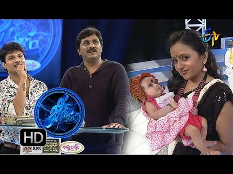 Genes   20th August 2016  Full Episode   Raghu Kunche   Dhanunjay    ETV Telugu   cinevedika.com