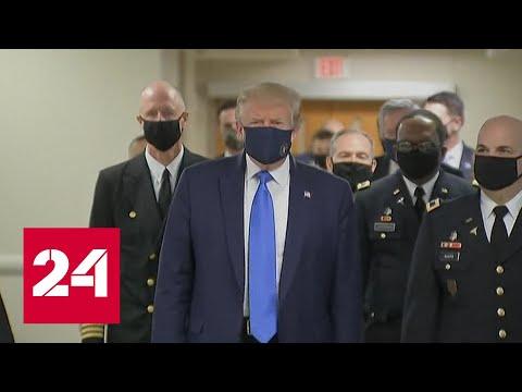 США поставили новый коронавирусный антирекорд