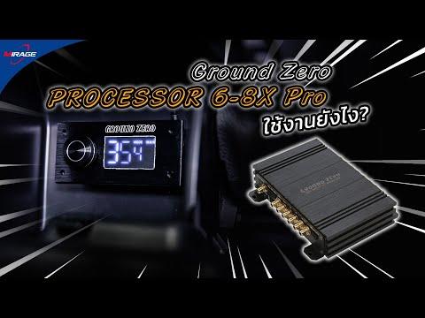 Processor-Ground-Zero-6-8X-Pro