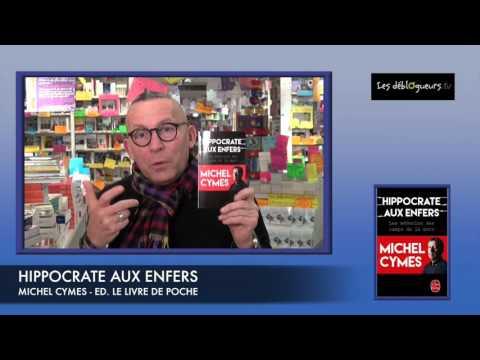 Vidéo de Antonio Fischetti
