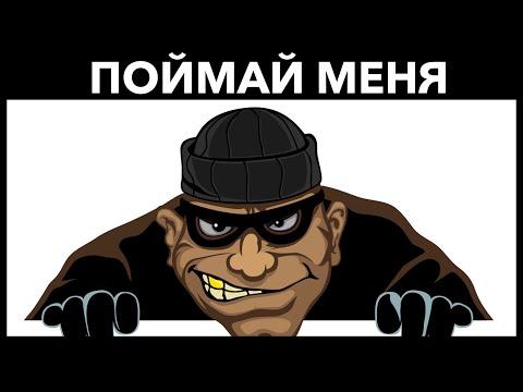 Насколько ты хороший детектив? Тест