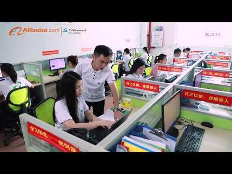 Shuangye electric bike company video