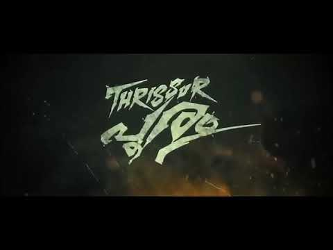 ThrissurPooram| Trailer