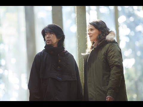 Viaje a Nara - Trailer espan?ol (HD)