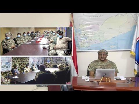 موشن جرافيك  | قائد المقاومة الوطنية يوضح مشروع التقسيم الحوثي