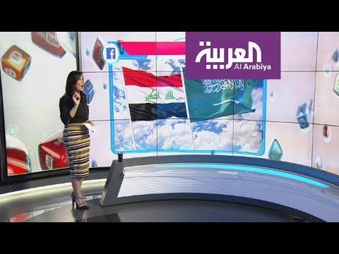 احتفاء سعودي عراقي بعودة الدفء بين البلدين