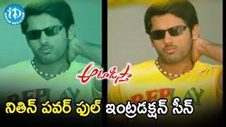 Nithiin Powerful Introduction Scene | Aatadista Movie Scenes | Kajal Aggarwal | iDream Movies - IDREAMMOVIES